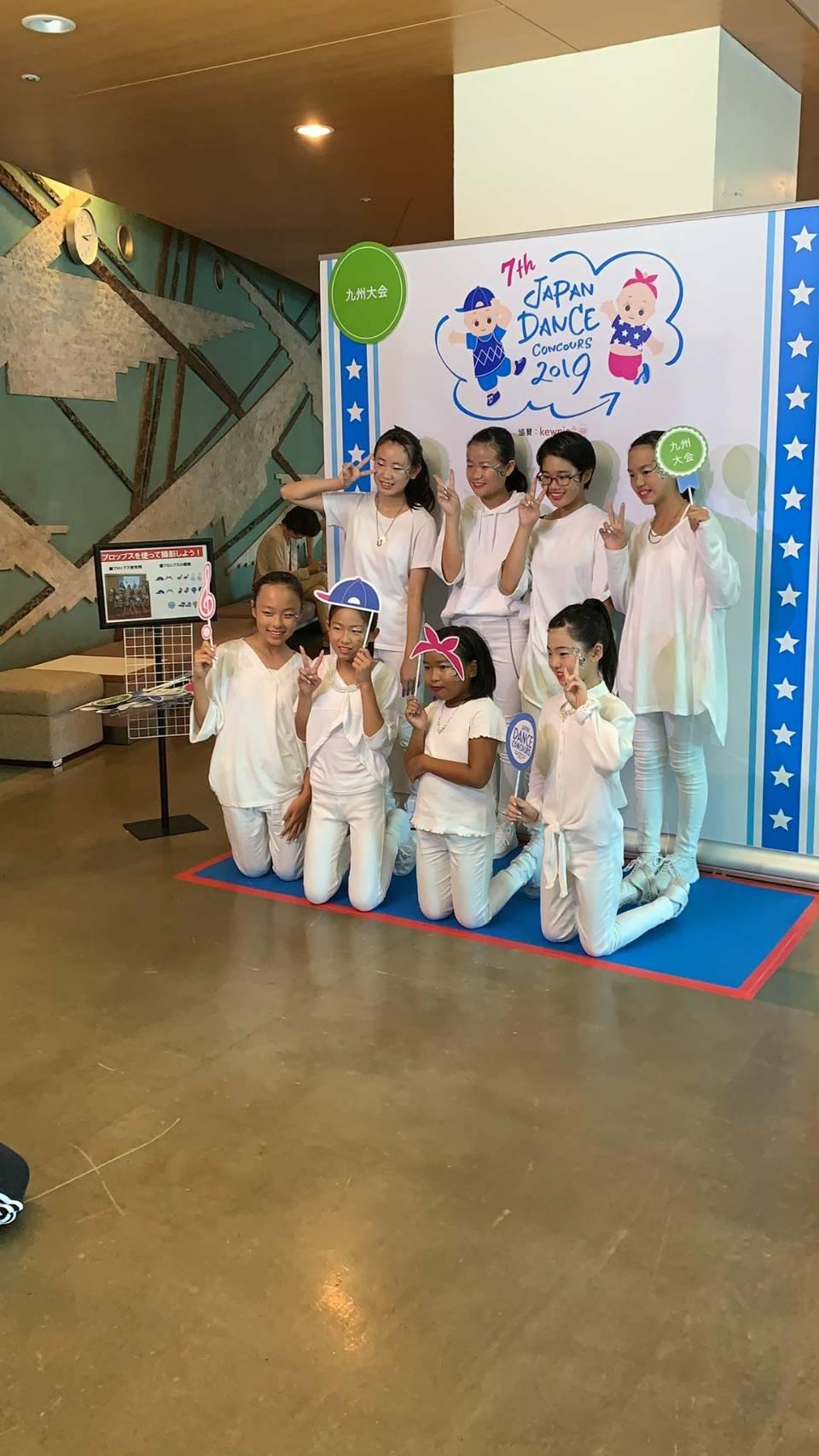 全日本小中学生ダンスコンクール